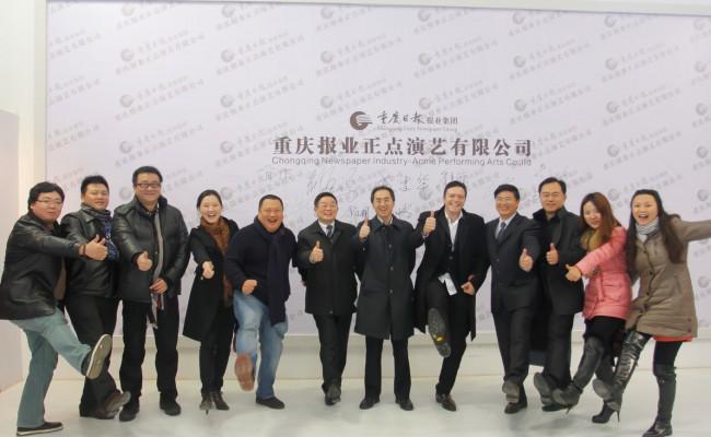WR_press_conference_chinateam