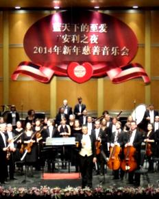 GPHH = Göttlicher Philharmonie Hamburg