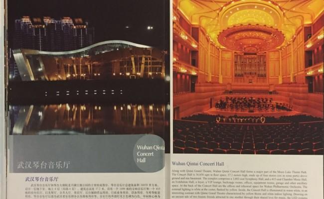 Beijing_PolyTheatre_Broschure-p12