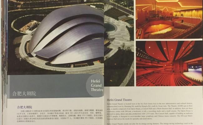 Beijing_PolyTheatre_Broschure-p21