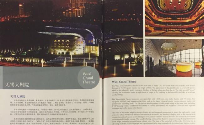 Beijing_PolyTheatre_Broschure-p29