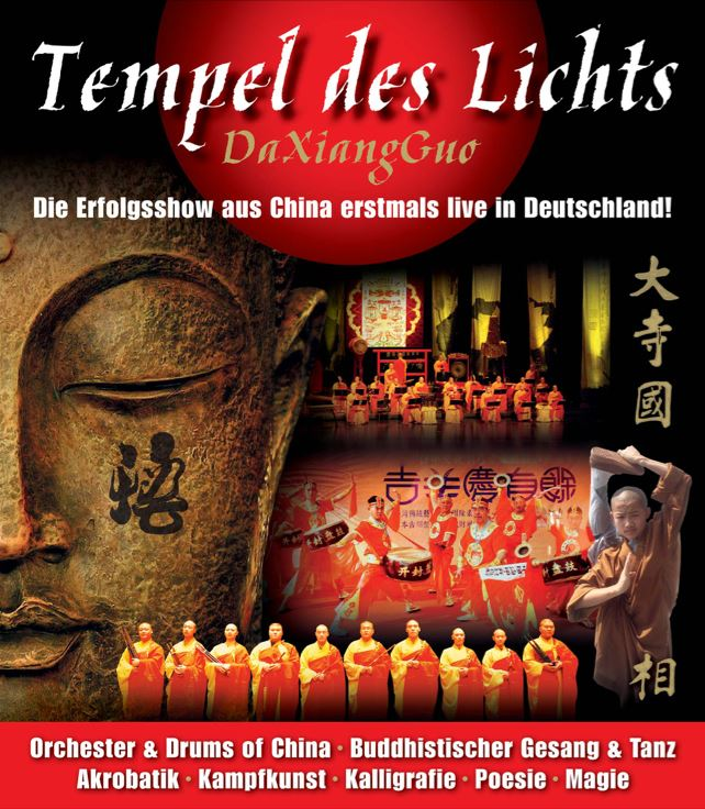 FAN15_DXG_TempelDesLichts_00