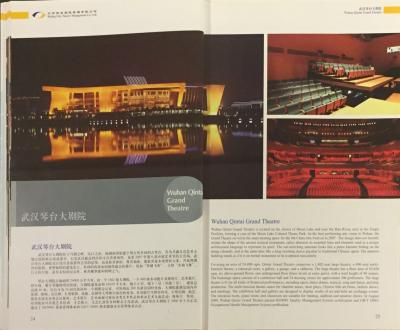 Beijing_PolyTheatre_Broschure-p11