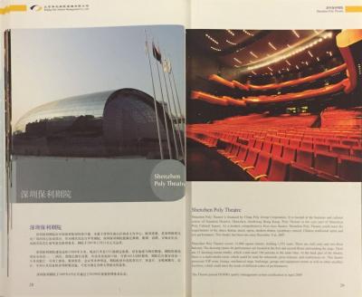 Beijing_PolyTheatre_Broschure-p13