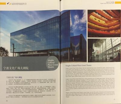 Beijing_PolyTheatre_Broschure-p24