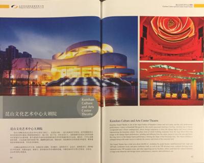 Beijing_PolyTheatre_Broschure-p31