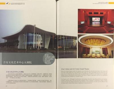 Beijing_PolyTheatre_Broschure-p32