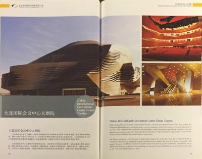 Beijing_PolyTheatre_Broschure-p34