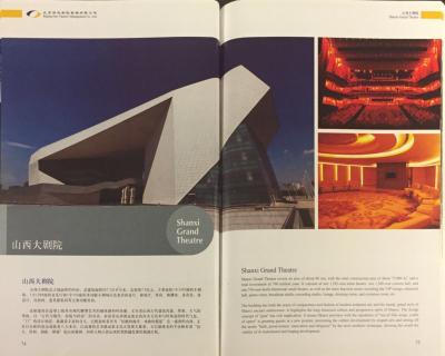 Beijing_PolyTheatre_Broschure-p36