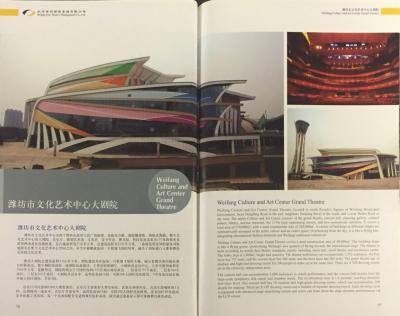 Beijing_PolyTheatre_Broschure-p37