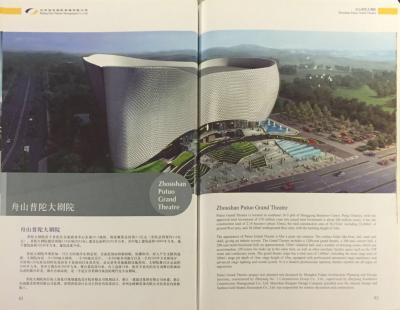 Beijing_PolyTheatre_Broschure-p40