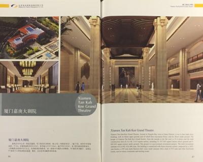 Beijing_PolyTheatre_Broschure-p42
