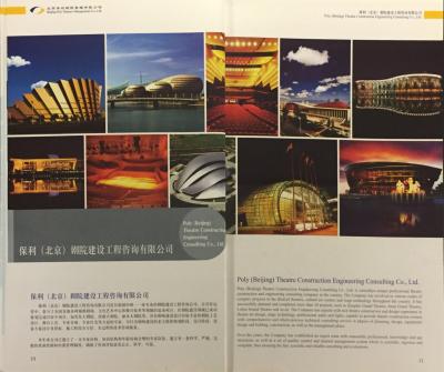 Beijing_PolyTheatre_Broschure-p5