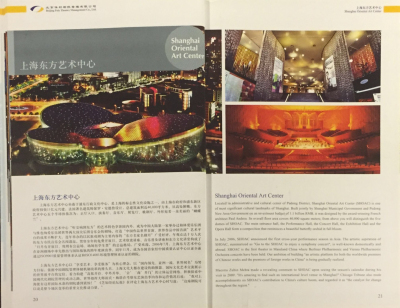 Beijing_PolyTheatre_Broschure-p9
