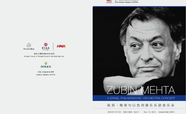 16_CN15_ZM_Vorlage_Programmheft_Zubin_Mehta 1