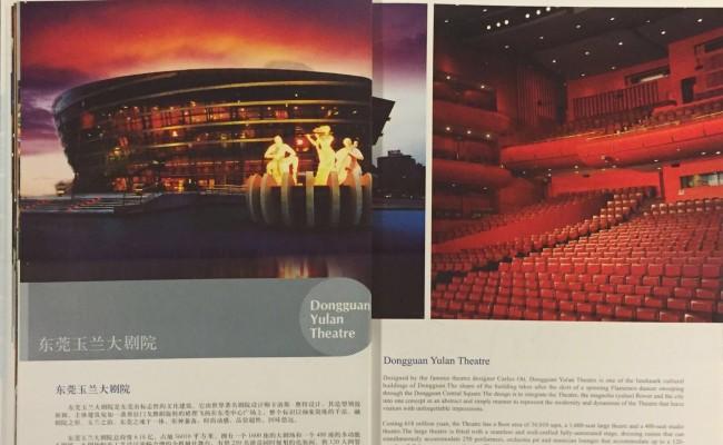 Beijing_PolyTheatre_Broschure-p10