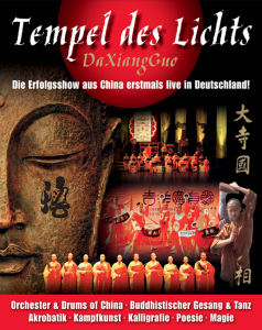 Da Xiang Guo – Tempel des Lichts
